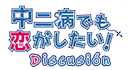 Discusión JPZ Wikia V2