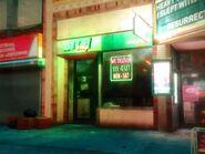 Bite! Sacramento avenue GTA IV
