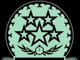 Liberty Tree/Secta Altruista