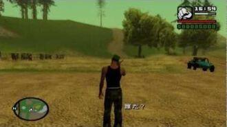 GTA SA PS2日本語版 ミッション 31 BODY HARVEST