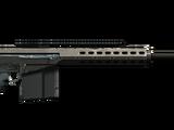 Fusil de francotirador pesado