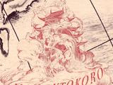Escuela de magia Mahoutokoro