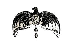 Archivo:Diadema horrocrux logo.png