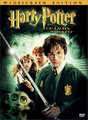 Harry Potter y la Cámara Secreta (DVD).png