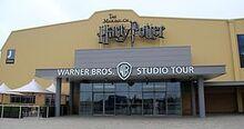 Harry Potter Leavesden entrada tour