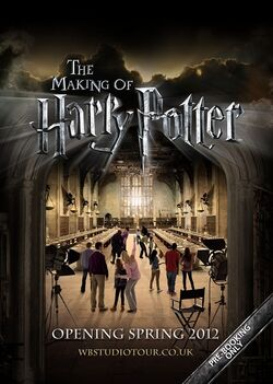 Poster promocional oficial de The Making of Harry Potter