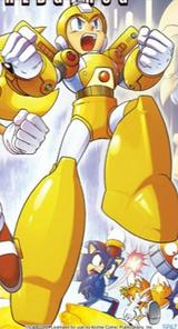 Super Mega Man (Worlds Collide)