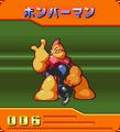 CDData-06-BombMan.png