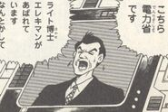 Reportero2-Ikehara