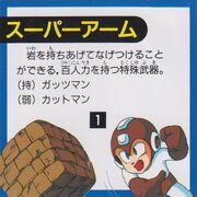 SuperArm-Himitsu