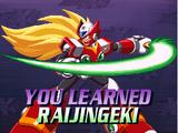 Raijingeki