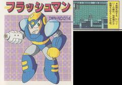 DWN014-FlashMan-Daizukan