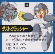 DustCrusher-Himitsu