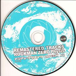 INTIR-006~7-cd1