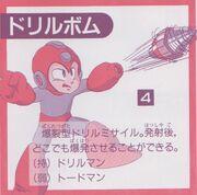 DrillBomb-Himitsu