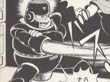 Hard Man/Ikehara