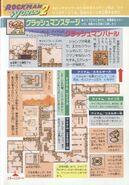 CrashMan-Escena-Ikehara