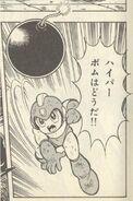 HyperBomb-Ikehara