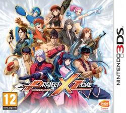 Project X Zone- Box art Europa
