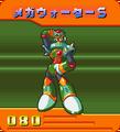 CDData-80-MegaWater.S.png