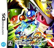 Ryusei no Rockman 2 Berserk x Shinobi DS A