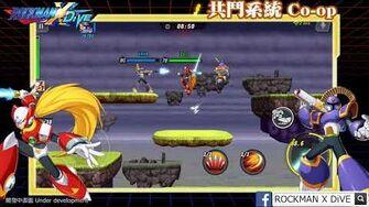 【ROCKMAN X DiVE】0812共鬥系統 Co-op