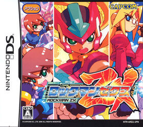 Mega man zx mega man hq fandom powered by wikia for Megaman 9 portada