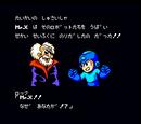 Guión de Mega Man 6