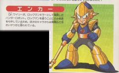 RKN001-Enker-Daizukan