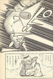 FireMan-derrotado-Ikehara
