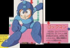 DRN001-Rockman-Daizukan