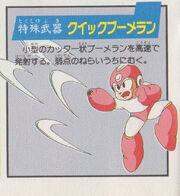 QuickBoomerang-Daizukan