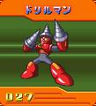 CDData-27-DrillMan.png