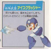 IceSlasher-Daizukan