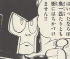 DiveMan-Ikehara2