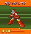 CDData-13-CrashMan.png