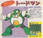 DWN026-ToadMan-Daizukan