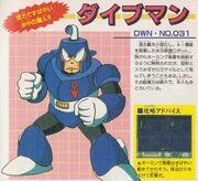 DWN031-DiveMan-Daizukan