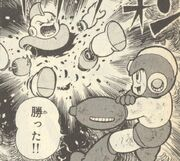 BombMan-derrotado-Ikehara