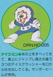 DRN005-IceMan-RCC