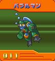 CDData-11-BubbleMan.png