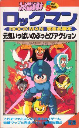 FamicomFridaySpecial64