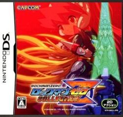 Rockman Zero Collection DS Sell