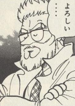 Cossack-Ikehara