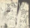 BloqueIncinerador-Ikehara2