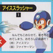 IceSlasher-Himitsu