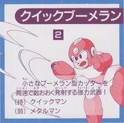 QuickBoomerang-Himitsu