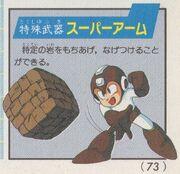 SuperArm-Daizukan