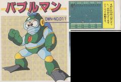 DWN011-BubbleMan-Daizukan