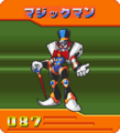 CDData-87-MagicMan.png